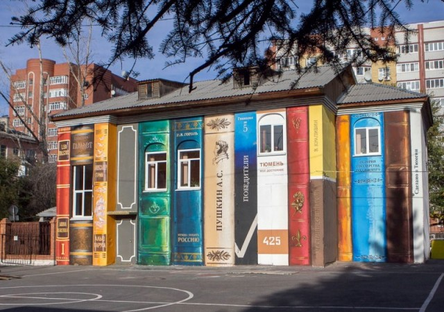 Ukraine book wall