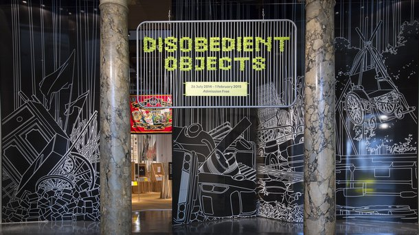 Disobedient objects installation. jpg