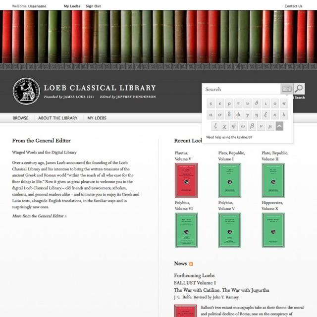 Loeb classics screenshot