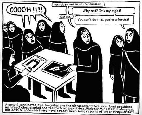Banned Books Week Warm Up School Board In Oregon Fighting Over Persepolis Book Patrol
