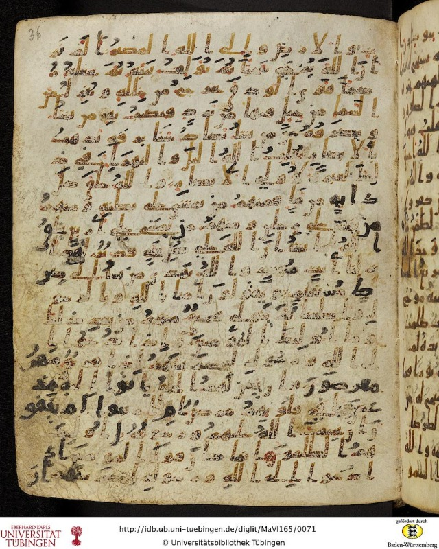 Earliest Koran