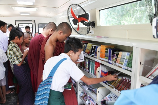 Myanmar mobile library 1