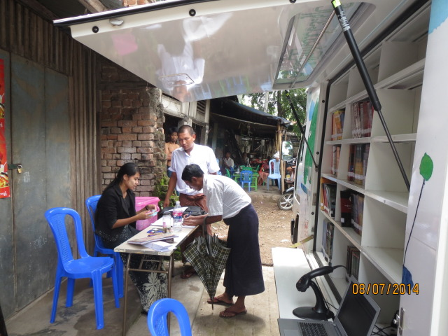 Myanmar mobile library 2