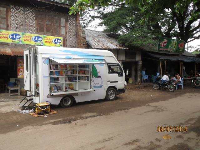 Myanmar mobile library