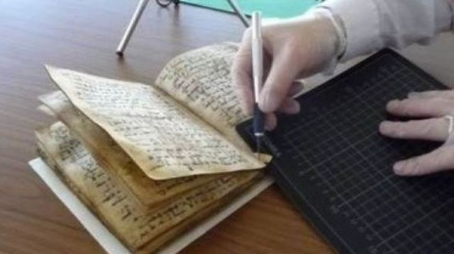 world's oldest Koran