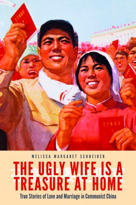 odd book titles The Ugly Wife is a Treasure at Home